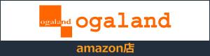 オーガランド Amazon店