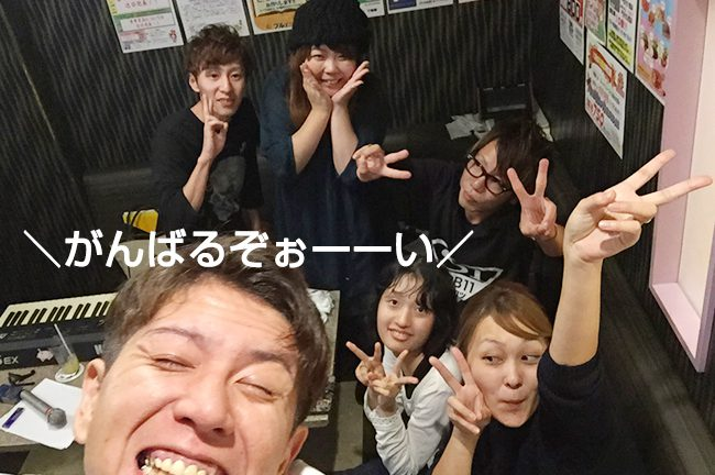 20161012_tanrei01